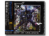 OUTBREAK RIOT - Riot of Violence